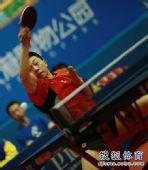 图文:乒乓球全锦赛次日赛况 马龙挥拍猛攻