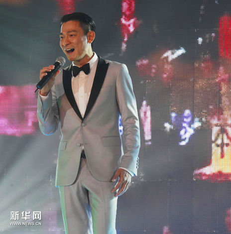 刘德华将在香港举行演唱会 新华社发(刘永东摄)