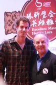 中国网球公开赛举行晚宴 穆雷与领导合影