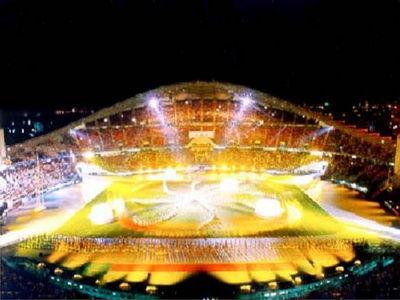 拉加曼加拉国家体育场