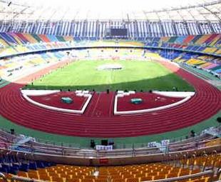 釜山亚运会主体育场