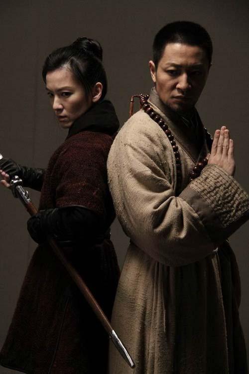 李宗翰,林熙蕾《剑雨》剧照