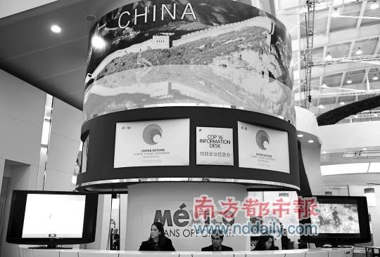 中国建议建立碳关税多边双向谈判机制(图)