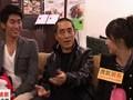 釜山专访《山楂树之恋》 张艺谋畅谈电影节