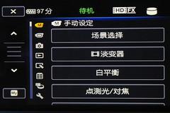 决战紫禁之巅 家用旗舰数码摄像机横评 ing....