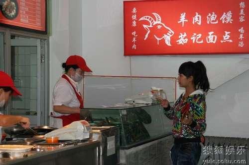 杨紫在学校食堂