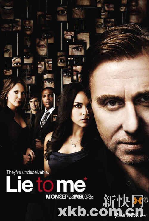 《Lie to Me》海报