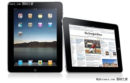 分析师:iPad终将不敌Android平板机