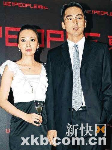 林志鸿和女友