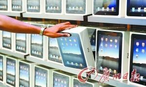 苹果iPad三包缩水遭质疑:仅给用户1年保修期
