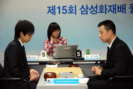第15届三星杯世界围棋大师赛16强图片