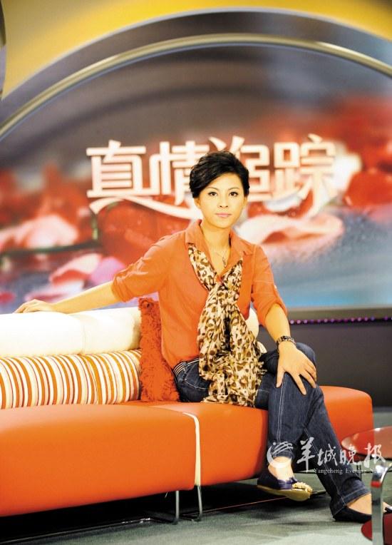 真情追踪栏目_感情纪实节目《真情追踪》讲述真实故事-搜狐娱乐