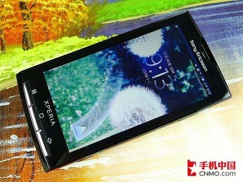 1GHz处理器Android系统 X10价格回升