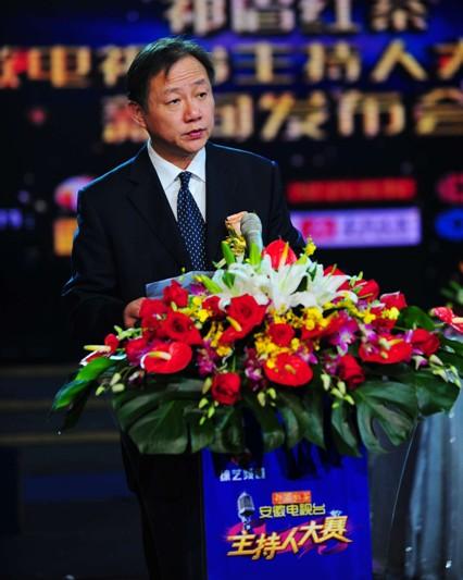 安徽卫视主持人大赛启动新闻发布会隆重举行