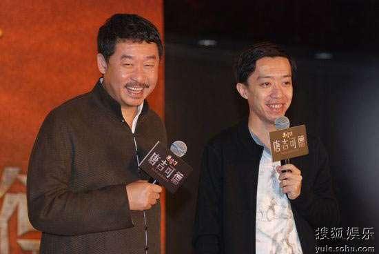 刘桦和李菁