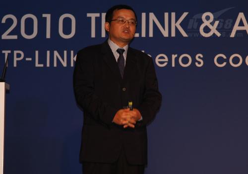 TP-LINK发布电力线通信四个系列新品