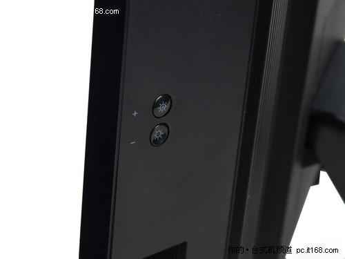 靓丽的商用一体电脑 联想扬天s700评测