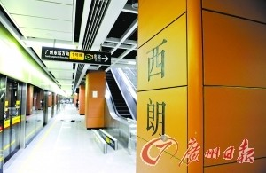 所有站点采用陶瓷墙板。