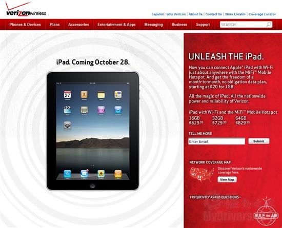 苹果首度联手Verizon iPad曲线接入CDMA网络