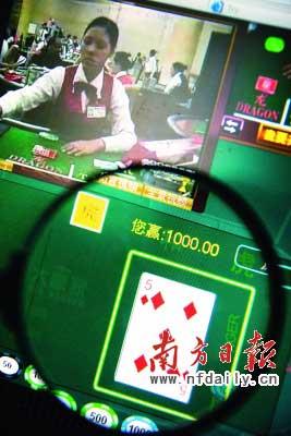 记者上到小迟(化名)所说的赌博网站试玩,果然轻易地就赢了1000元。