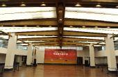 """图文:探秘亚运场馆""""广州棋院"""" 国际象棋大厅"""