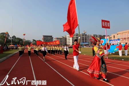 广西融安举办首届全民运动会(图)图片