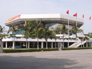 东莞体育馆
