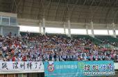 图文:[中超]深圳VS杭州  热情的球迷