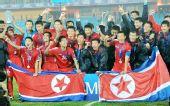 图文:[亚青赛]朝鲜3-2澳大利亚 庆祝夺冠