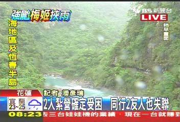 来源:台湾TVBS电视台