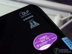 3D功能+无PC演示 明基MS614低价上市