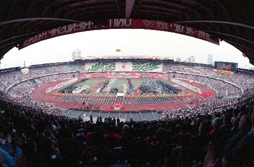 11-第十一届亚运会