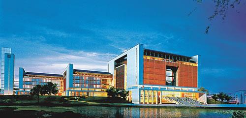 贵州师范大学图书馆 贵州师范大学图书图片