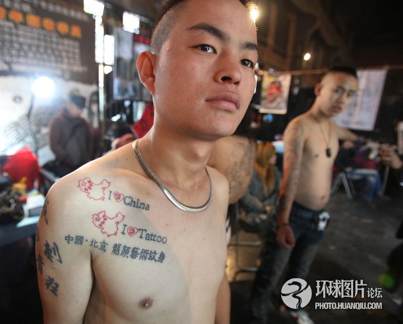 中国纹身达人大聚会(组图)