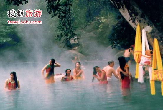 传说中的裸浴天堂