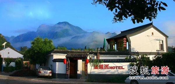 北京延庆硅化木地质公园王家小院