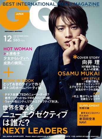 向井理《GQ-JAPAN》性感照惹争议