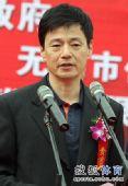图文:环太湖自行车赛开幕 竞体司司长蔡家东