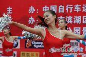 图文:环太湖自行车赛开幕 舞姿热情奔放