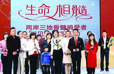 人吳小莉等5位主持人的帶領下,10余對骨髓捐獻者與受髓者在蘇州亮相.圖片