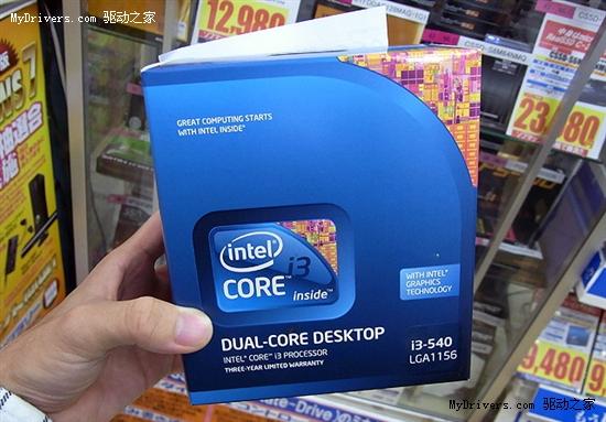 K0新步进Core i5-650/i3-540首次现身