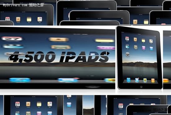 是谁一次性购买了4500台iPad平板机?