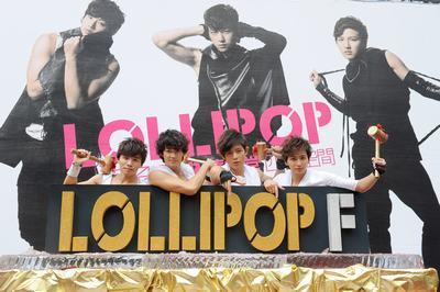 1025-LOLLIPOP F新专辑预购成绩亮眼