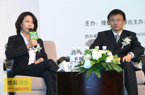 论坛一:艰・持 将绿金思维引入公司发展战略(搜狐-唐怡民/摄)