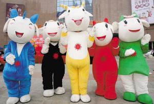 物_亚运会吉祥物趣谈(组图)