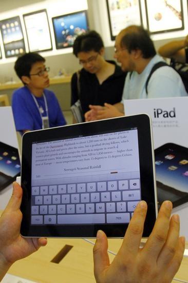 旅客携20种物品入境需缴税 iPad不属免税商品