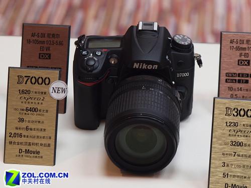 39点对焦+全高清视频 尼康D7000在京发布