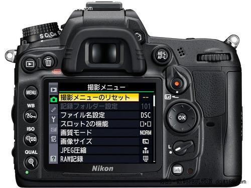 尼康D7000正式发布