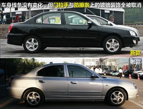 车市长青树 解析北京现代2011款伊兰特(组图)图片