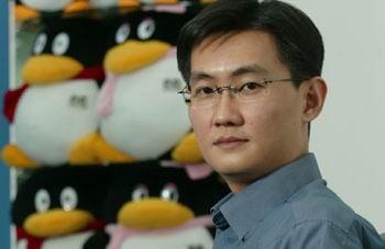 腾讯公司CEO马化腾